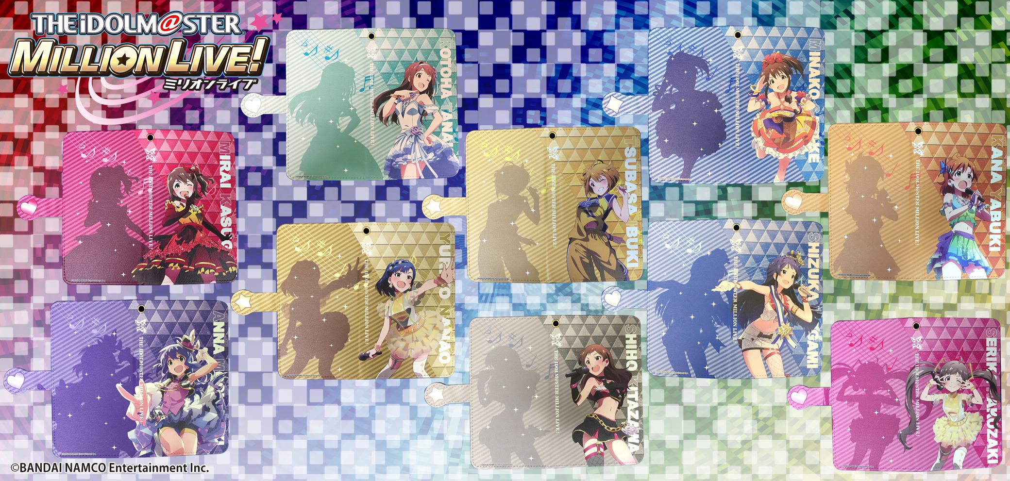 アイドルマスターミリオンライブ! 手帳型スマホケース